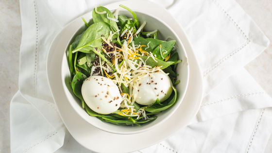 Spinach + Egg Salad
